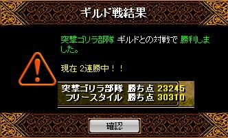 b0126064_216164.jpg