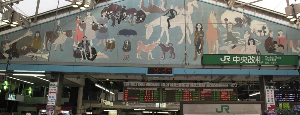08年11月上京コーチング研修会_c0129671_22233570.jpg