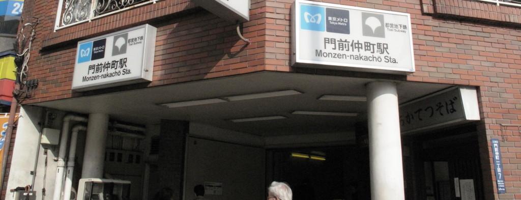 08年11月上京コーチング研修会_c0129671_2224462.jpg
