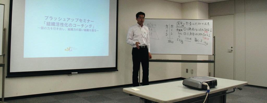 08年11月上京コーチング研修会_c0129671_22261853.jpg
