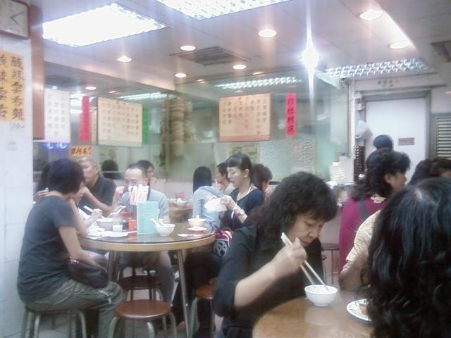 上海 香港麺家@銅鑼湾_e0155771_0452671.jpg