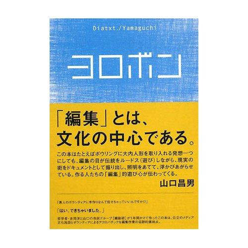 b0017978_15303384.jpg