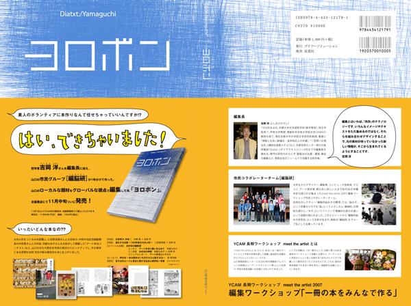 b0017978_15315181.jpg