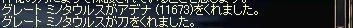 b0083880_6344021.jpg