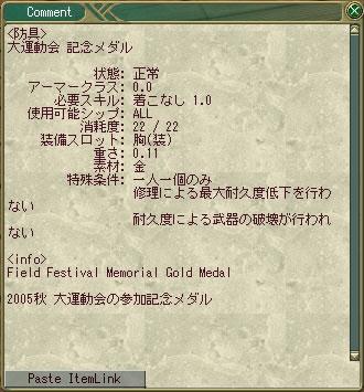 f0068712_0175275.jpg