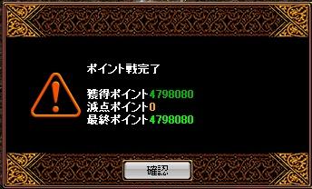 c0174524_354480.jpg