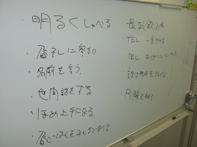 ほうれん草_d0085634_2342573.jpg