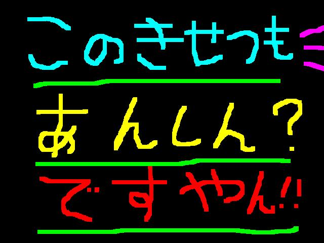 f0056935_1929247.jpg