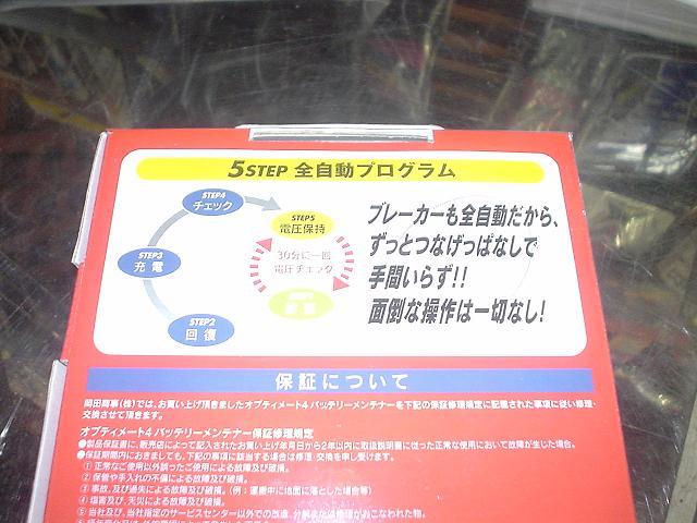 f0056935_2011219.jpg