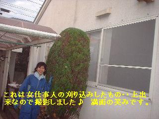 f0031037_2004458.jpg