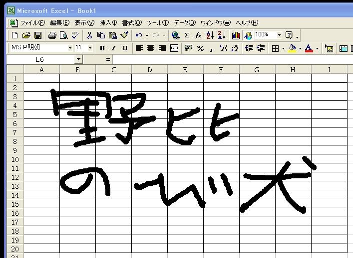 b0088341_11301455.jpg