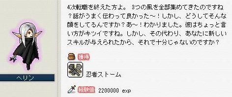 d0083651_247616.jpg