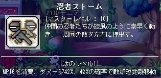 d0083651_2484595.jpg
