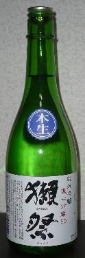 山口の山奥の小さな酒蔵『獺祭』 かわうそ寄席_f0193752_155911.jpg