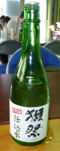 山口の山奥の小さな酒蔵『獺祭』 かわうそ寄席_f0193752_2133227.jpg
