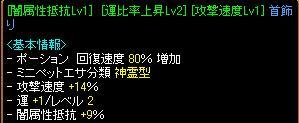b0126064_18124391.jpg