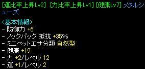 b0126064_1816115.jpg