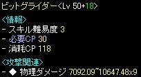 b0126064_18184797.jpg