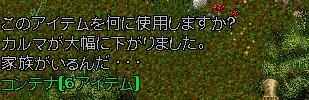 d0097169_20443570.jpg