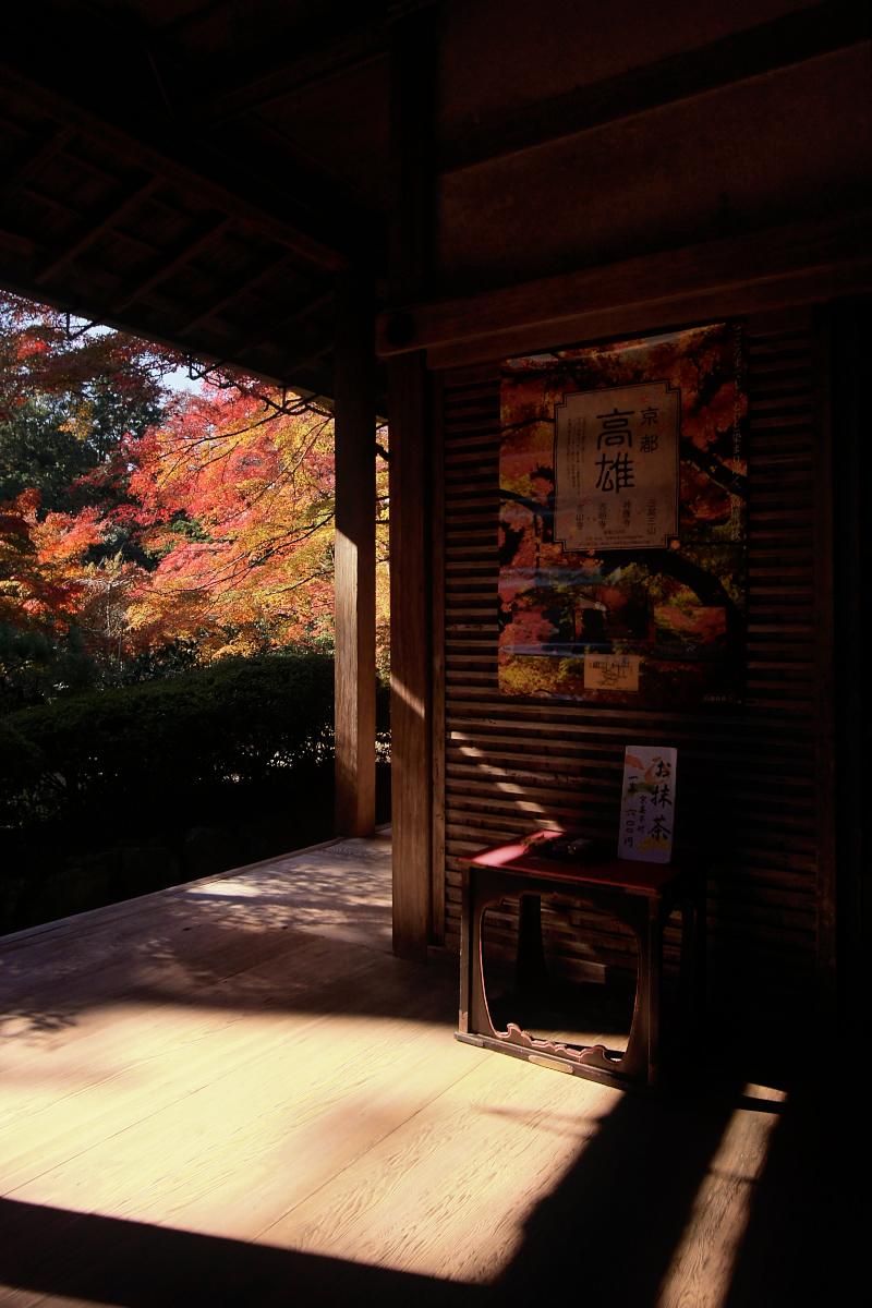 京都 西明寺 2_f0021869_12124162.jpg