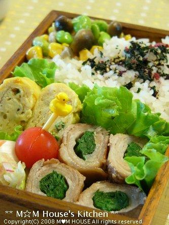 ニラの肉巻き☆今日のお弁当♪_c0139375_130289.jpg