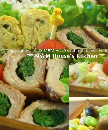 ニラの肉巻き☆今日のお弁当♪_c0139375_1304225.jpg