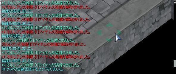 e0104983_1084426.jpg