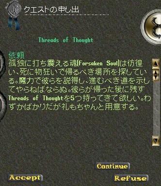 b0096491_18465966.jpg