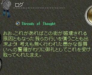 b0096491_1925025.jpg