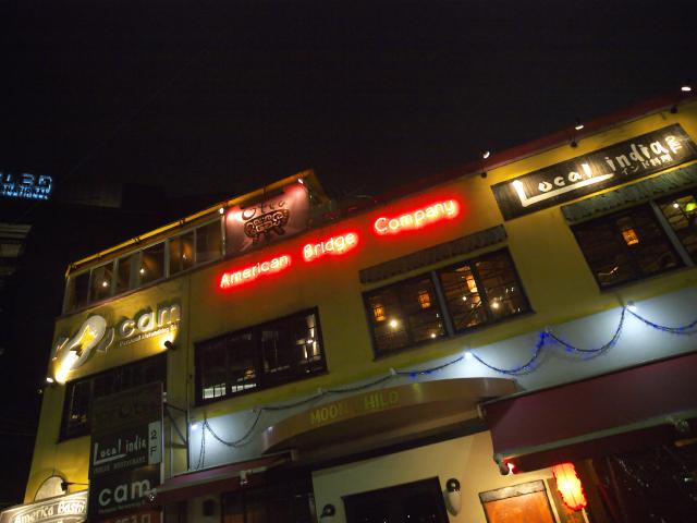 東京の風景 都会の灯り_f0024992_23175419.jpg