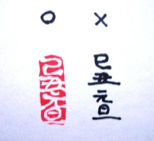 f0029393_6192621.jpg
