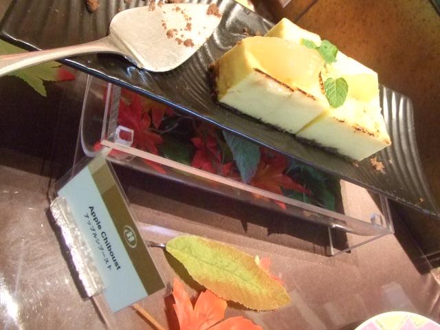 ヒルトン名古屋 ザ・ギャラリー マロン&アップルデザートフェア_f0076001_2144233.jpg