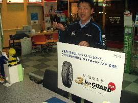 タイヤ勉強会を行いました_d0013202_1929143.jpg