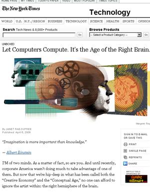 創造力は知識よりも重要です_b0007805_13465023.jpg