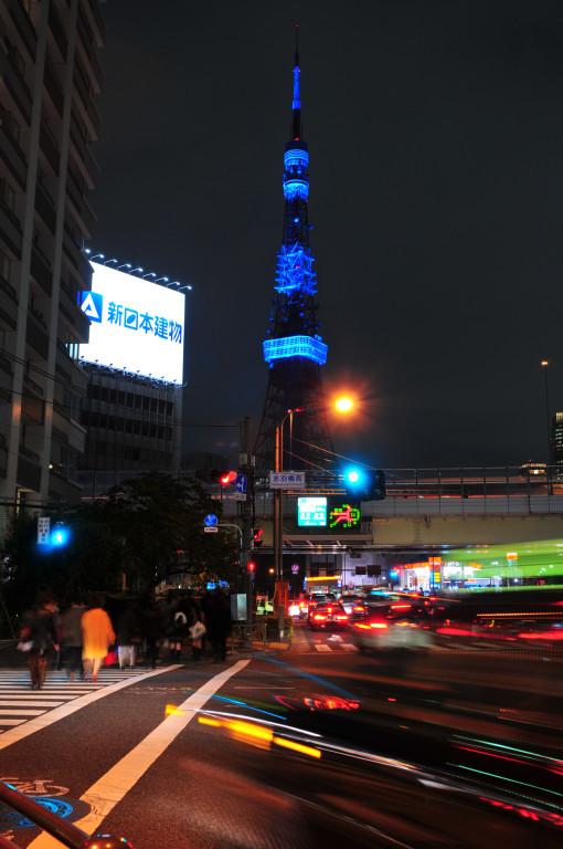Blue&Illuminations_d0119505_5452418.jpg