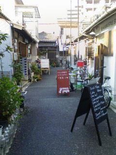 中崎町さんぽ_f0122107_21321692.jpg
