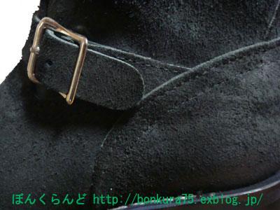 b0080809_11361875.jpg