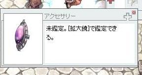 f0058111_1383341.jpg