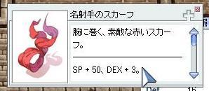 f0058111_1385371.jpg