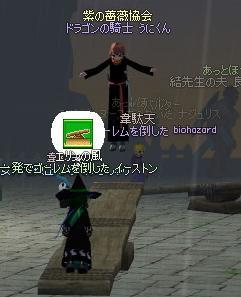 f0048418_9333532.jpg