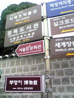 ソウルにお出かけしてます_d0133225_22335166.jpg
