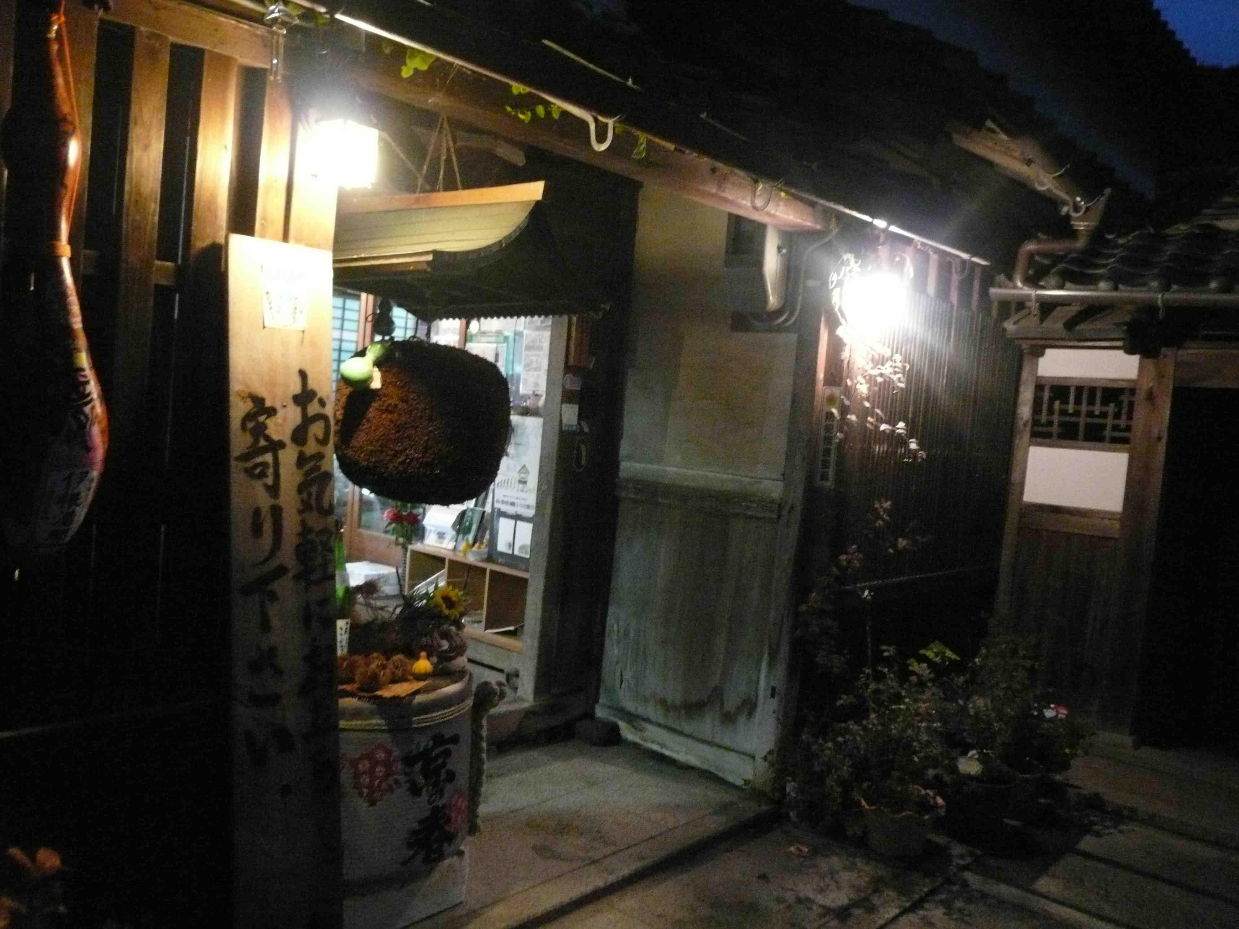 伊根の造り酒屋_b0099226_11445329.jpg