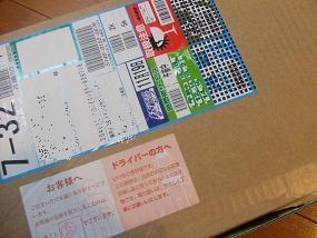 b0046527_1952565.jpg