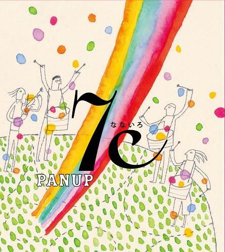 """名アニソンもカヴァー!!スティールパン・ユニット""""panup""""CDリリース決定 !!_e0025035_23332987.jpg"""