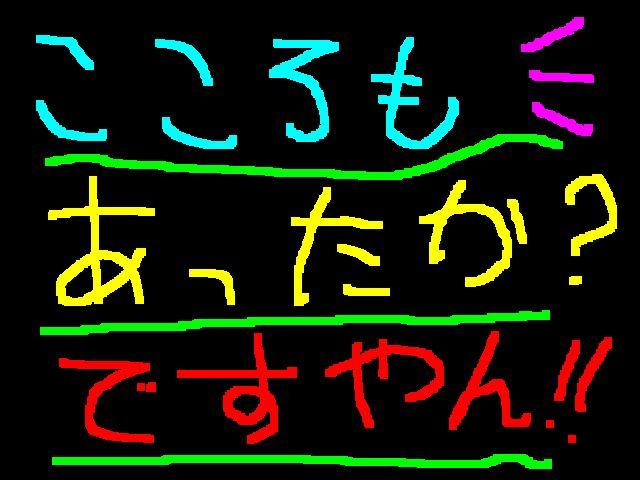 f0056935_993621.jpg