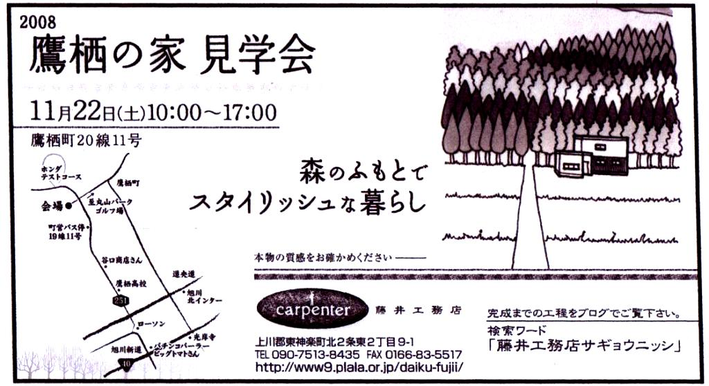 f0036736_19175381.jpg