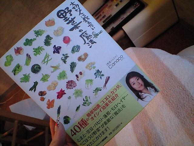 野菜ソムリエ★_c0151965_13161357.jpg