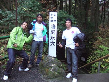富士見学!!_f0039672_17104458.jpg