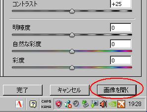 f0070279_19563050.jpg