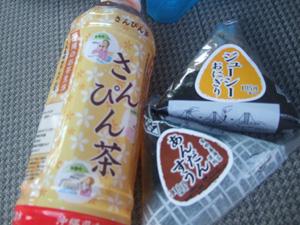 沖縄でダイビングライセンス取ってきました!! その1_e0030586_2531586.jpg